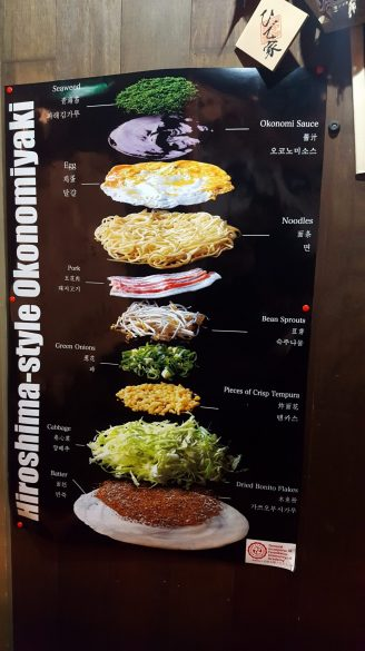 Hiroshima: Okonomiyaki