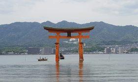 Miyajima Island: Miyajima Gate