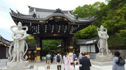 Hyogo: Nenbutsushu Main Gate