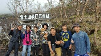 Mount Fuji: Fujinomiya Trail Fifth Station