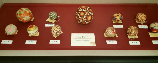 Temari handballs are woven from silk and take around 5 hours to make